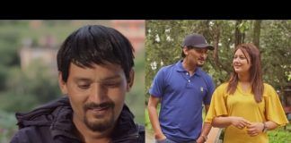 Free GOPI Full Nepali Movie 1080p 2.4GB HD