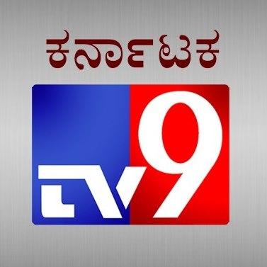 TV9 Kannada Live 2020
