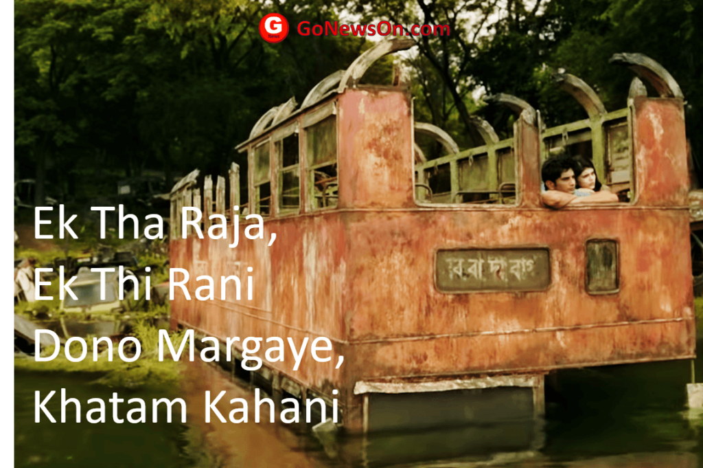 Ek Tha Raja Ek Thi Rani Dono Margaye Khatam Kahani dil bechara movie dialogue
