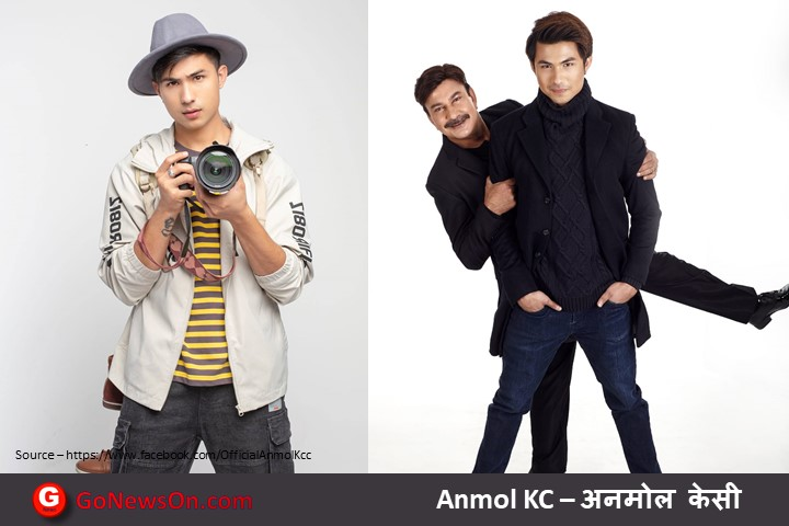 Superstar Anmol KC Wife Age Height Networth Girlfriend