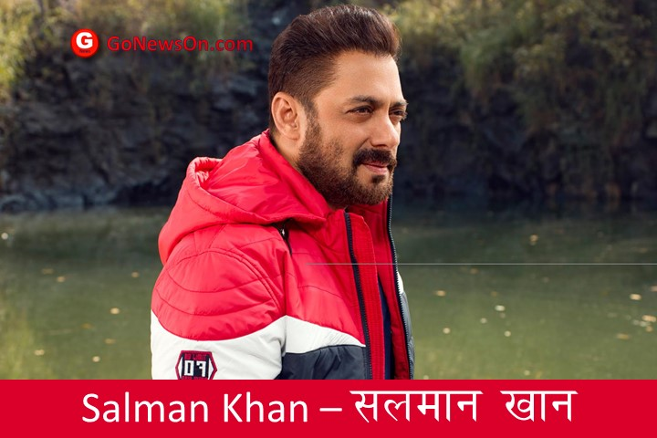 Salman Khan Age Height Net Worth Number Girlfriend सलमान खान