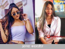 Aangya Karanjit Age Height Net Worth Number Boyfriend