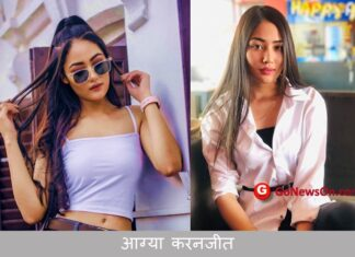 Aangya Karanjit Age Height Net Worth Number Boyfriend
