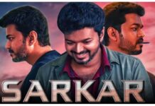 Sarkar Hindi Dubbed Movie Download 1080p 1.2GB